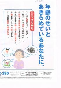 CCF20130527_00000